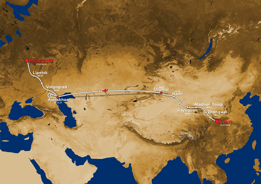 Silk Way Rally 2018 : le tracé