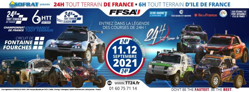 Les 24 h TT de France 2021 : un beau plateau