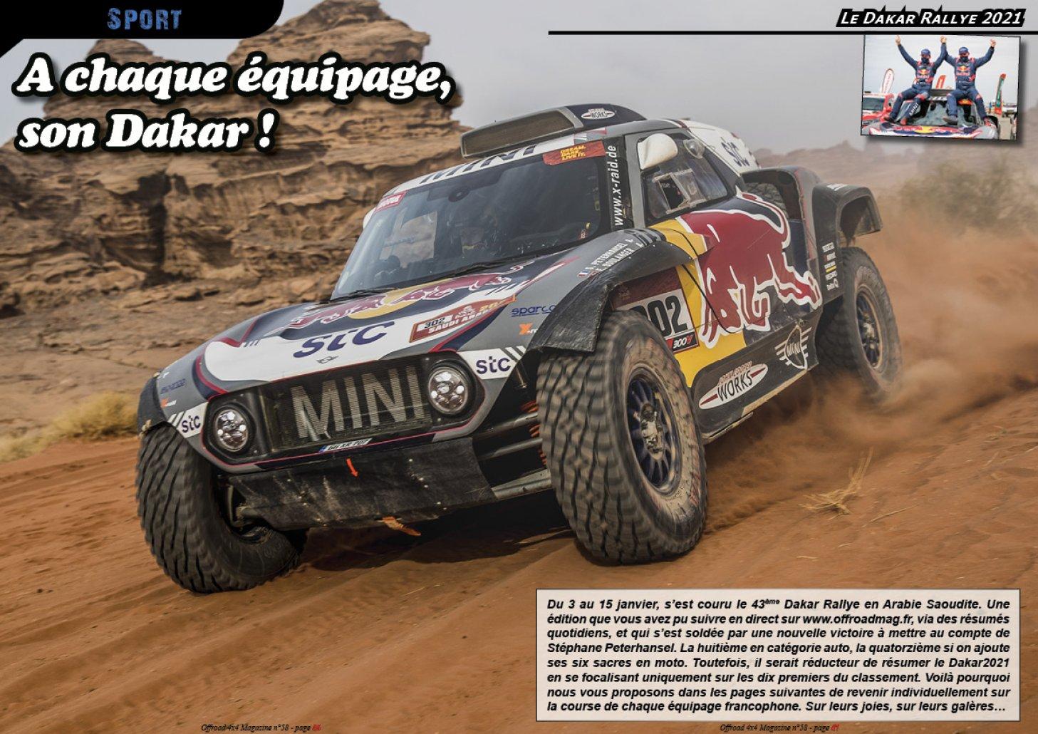 Le Dakar Rallye et le Dakar Classic 2021
