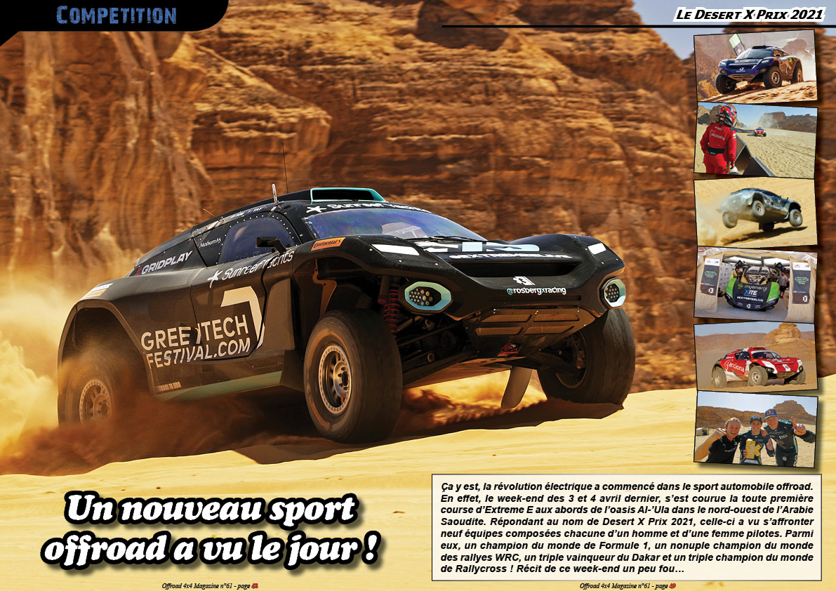le Desert X Prix 2021